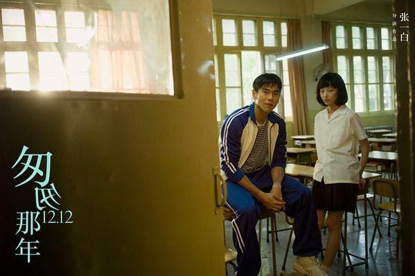 毕业季拍摄的4个小窍门,没人能抗拒这样的日式小清新