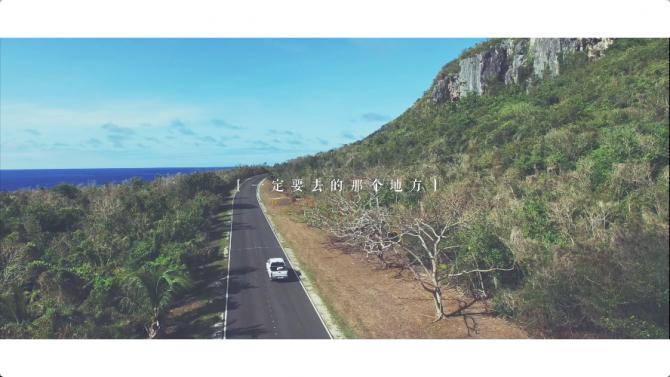 如何拍摄小清新爱情微电影——诗与远方拍摄手册