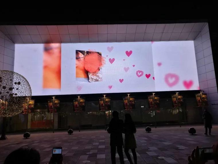 三里屯大屏庆生,可能是2017年最拉轰的宝宝百天视频